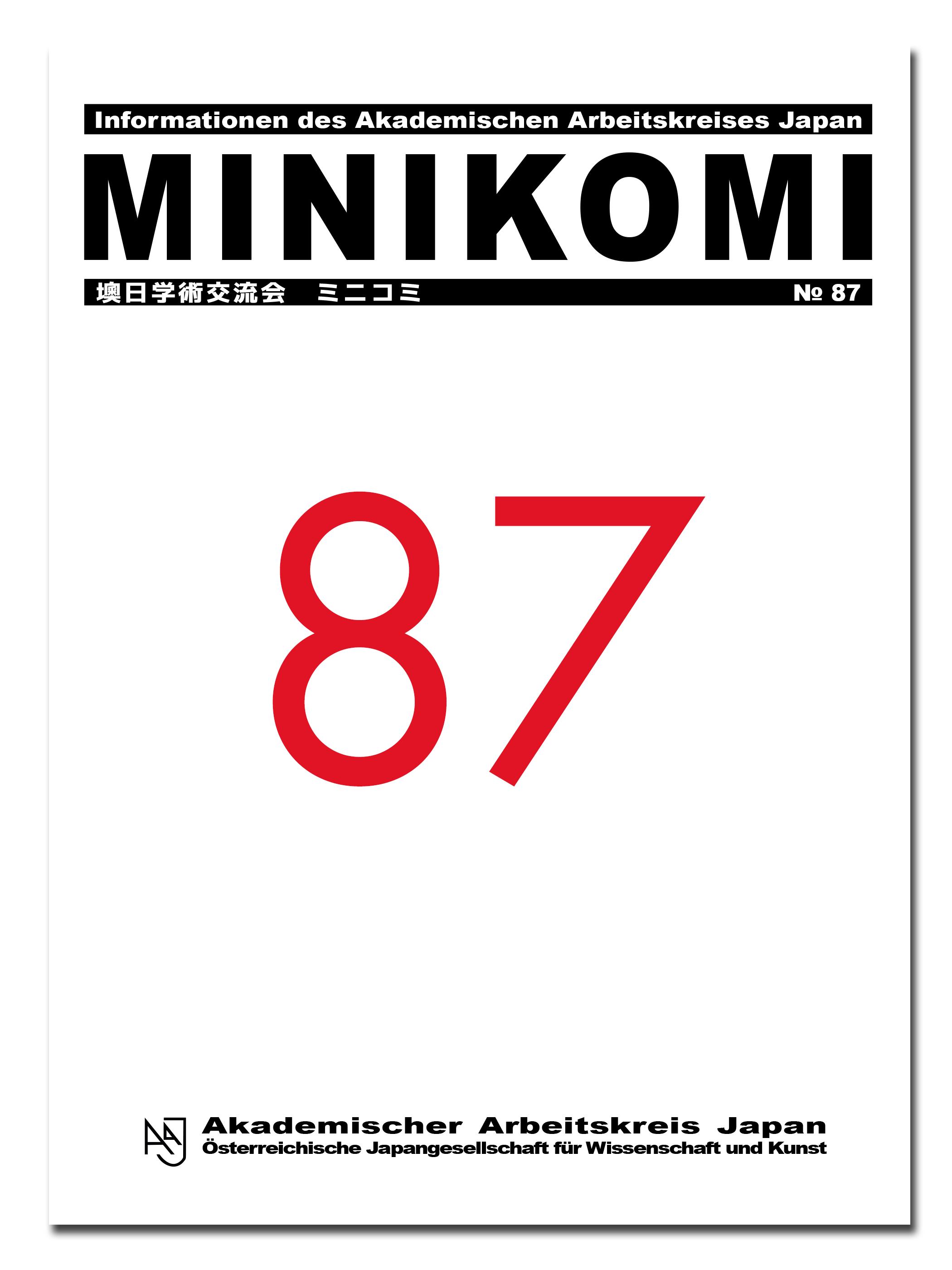 Ansehen Nr. 87 (2018)